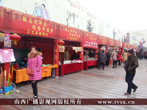 2014年太原动物园春节庙会