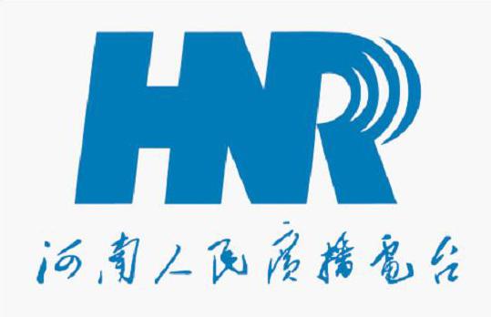 河南人民广播电台戏曲广播