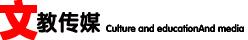 文化影视教育专题